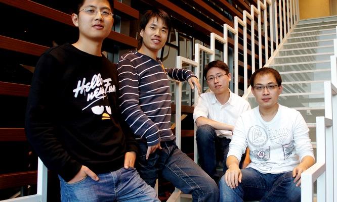 weibo team